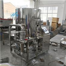 航行低溫噴霧干燥機_離心噴霧干燥機_廣泛用于化工,食品,冶金,礦產等行業