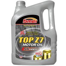 全合成内燃机油 贝美 摩托车汽油机油 现货直销