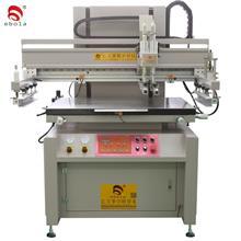 中山灯饰印刷机 高精 密网印机 平面丝网印刷 源头厂家 有现货