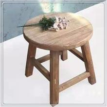 厂家直销中式老榆木家具 老榆木实木家具 老榆木桌椅家具