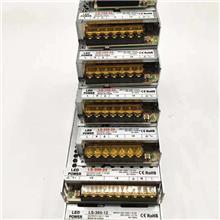 12v灯箱内置开关电源_长条灯带电源_乐易|厂家直销