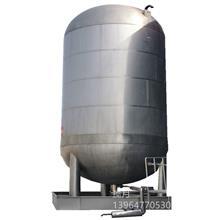 不锈钢储存罐 食用油储罐 香油玉米油储罐