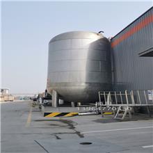 不锈钢卫生级储罐 食用油储罐 大豆油储存罐 玉米油储罐
