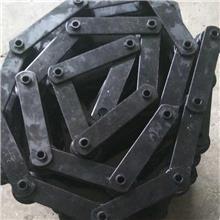 起重链条 刮板输送机链条 摩托车链条 星旺输送网链机械 厂家直销