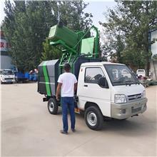 北京小型纯电动新能源环保节能5方挂桶垃圾车价格