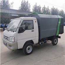 北京小型挂桶电动垃圾车厂家