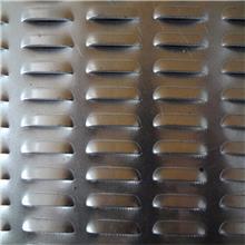 不銹鋼沖孔網 廠家直銷 冶金礦產金屬網 金屬板網