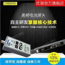 示波器电流探头 可搭配鼎阳SDS6034 H12 Pro