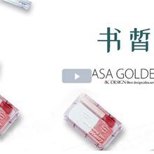 中国化妆品商标转让-03类商标转让 书皙玲 买优质商标上鱼爪网