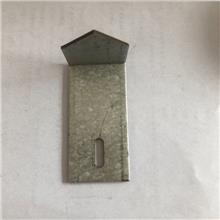现货 陶板组合挂件 五金保温装饰一体板挂件配件 一体板挂托 一体板挂件