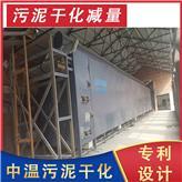 低温干化机厂家