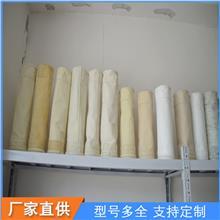 定做除尘布袋滤袋 木工吸尘袋 工业集尘粉尘过滤收集袋 鼓风机隔尘袋 玻纤毡布袋
