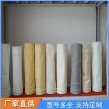 定做木工吸尘袋 除尘布袋滤袋 工业集尘粉尘过滤收集袋 鼓风机隔尘袋 玻纤毡布袋