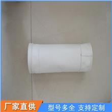 厂家生产收尘袋 工业弗美斯pps布袋 高温除尘布袋 骨架除尘滤袋 玻纤毡布袋