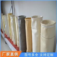 定做鼓风机隔尘袋 木工吸尘袋 除尘布袋滤袋 工业集尘粉尘过滤收集袋 玻纤毡布袋