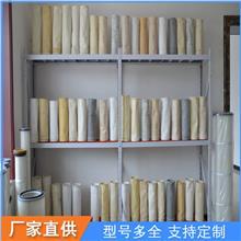 厂家生产高温除尘布袋 工业弗美斯pps布袋 骨架除尘滤袋 收尘袋 玻纤毡布袋