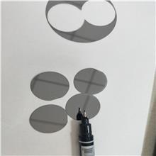 南京电子电气镀膜硅片激光精密切割狭缝切割微孔加工来图来样