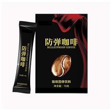 云南兰山 咖啡 可可粉 代工生产左旋肉碱 生酮减脂
