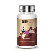 美好时光咖啡 可可粉 代工生产左旋肉碱 生酮减脂