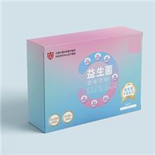 嗜酸乳杆菌 冻干型乳酸菌 益生菌固体饮料 OEM代工原料