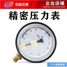 精密壓力表價格 精密壓力儀表 0.4級水壓氣壓