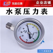 水泵壓力表價格 水泵壓力儀表 1.6MPa 1MPa