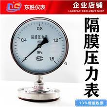 隔膜壓力表價格 316L HC 四氟 隔膜壓力儀表產地貨源