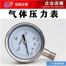 氣體壓力表價格 氣體壓力儀表型號 304 316L