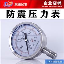 防震壓力表價格 防震壓力儀表 304 316L 1MPa 1.6MPa