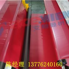 ASA功能膜设备生产线 ASA共挤膜设备生产线 ASA装饰膜设备生产线