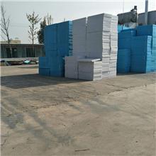 出售 B1保溫擠塑板 石墨擠塑板 B1阻燃擠塑板 支持定制