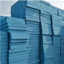 定制 滄州擠塑板 阻燃擠塑板 石墨擠塑板 可訂購