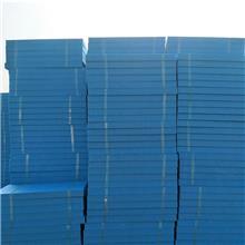 出售 地面擠塑板 石墨擠塑板 隔音隔熱擠塑板 可定制