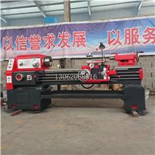 厂家直销车床 CA6150X1500普通车床 卧式马鞍车床 加工直径500mm 切削力强