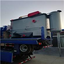 葡萄酒酿造废水处理设备 气浮设备 厂家直销 可定制