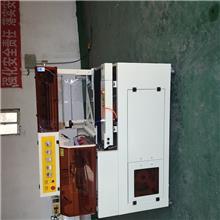 钟表外盒L型热收缩膜包装机,预开口装袋包装机,套膜包装机