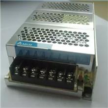 PMC-24V050W1AA台达开关电源DELTA台达台达开关电源设备供应
