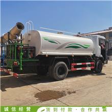 10吨洒水车 园林喷洒车 公路绿化洒水车厂家价格