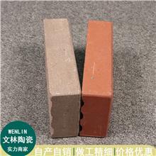 文林陶瓷 陶土砖 彩色路面砖 防滑砖 外墙陶土砖 价格实惠