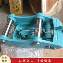 液壓連接器 挖機勾機連接器液 常年供應 機械快速連接器