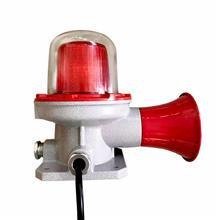 报警灯警示灯BBJ防爆声光报警器警示灯220V24V 120分贝LED信号灯