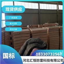 低電阻石墨非金屬_地鐵用接地模塊_方形接地模塊150*800_石墨接地模塊現貨直銷