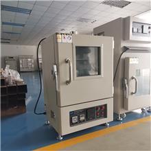 广东东莞 非标定制 热处理烤箱 高温退磁炉 五金化工 印刷工艺烤箱