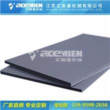 PP塑料中空板生产设备 塑料包装材料生产设备 塑料板生产设备