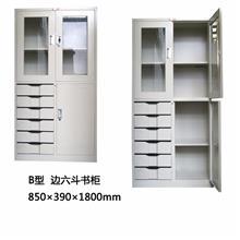 成都钢制档案柜、储物柜、文件柜、办公用品