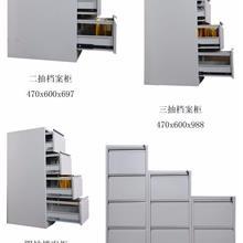 金堂钢制柜、储物柜、文件柜、档案柜、办公用品