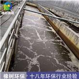 橡树环保 降总氮 污水处理生物活化酶 降总氮氨氮 工业加工用料