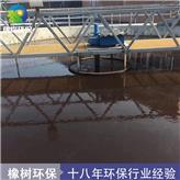 生物增效剂 节能减排 生活污水废水处理用药剂 橡树环保
