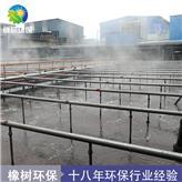 降总氮 COD去除剂 除磷剂 氨氮降解剂 厂家现货