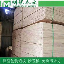 木质包装材料木龙骨多层板LVB